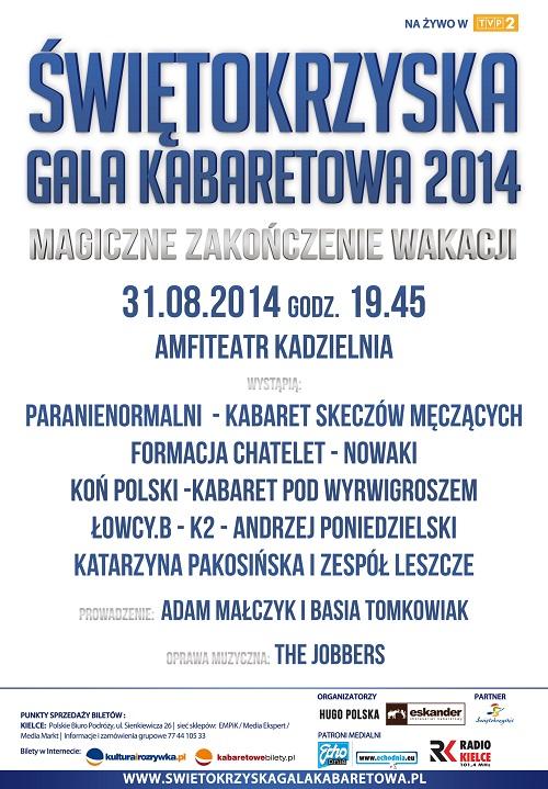 Świętokrzyska Gala Kabaretowa (2014)