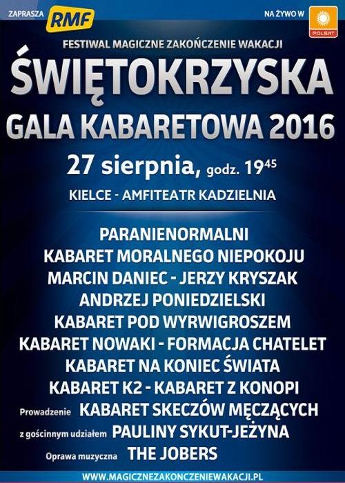 Świętokrzyska Gala Kabaretowa - Kielce  (2016)