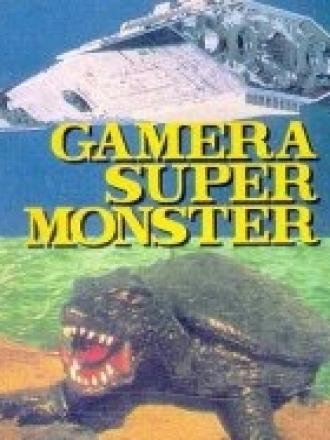 Superpotwór / Uchu kaiju Gamera