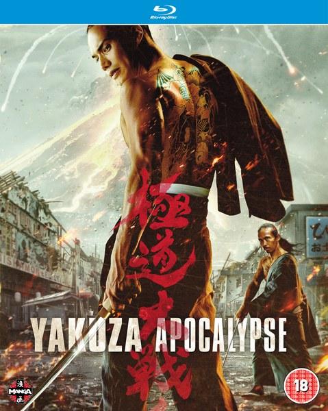 Yakuza: Apokalipsa / Gokudou Daisensou / Yakuza Apocalypse
