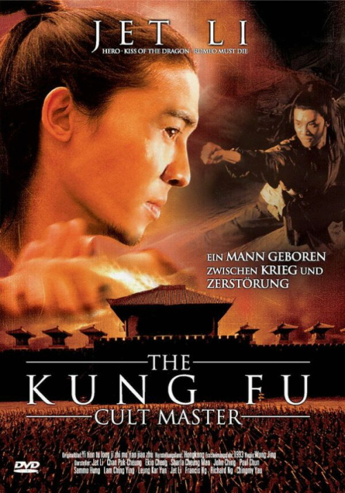 Kult zła / Kung fu cult master