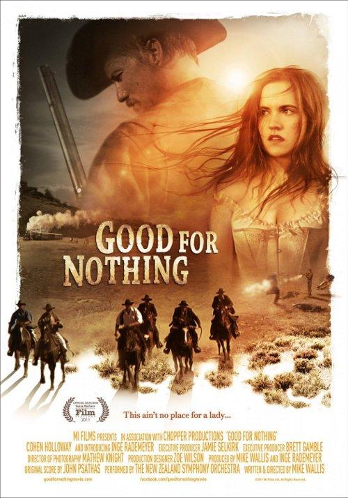 Skazani na siebie / Good for Nothing