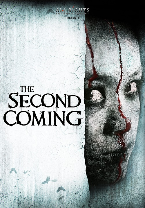 Chong Sheng / The Second Coming