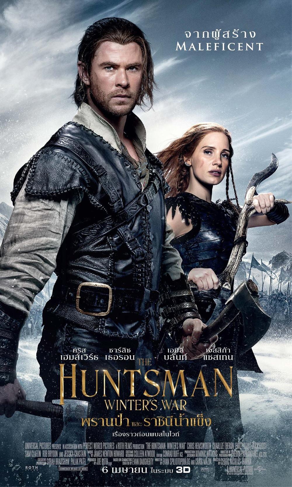 Łowca i Królowa Lodu / The Huntsman: Winter's War