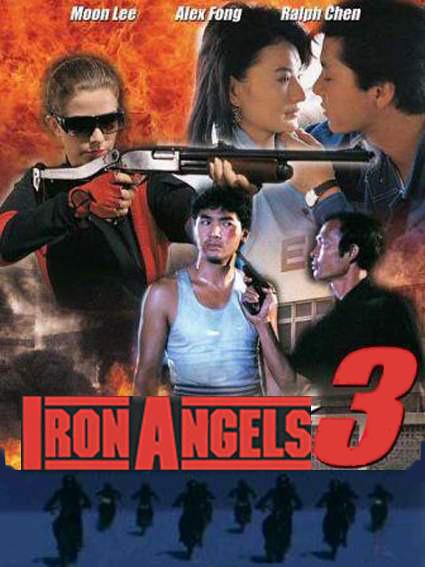 Żelazne Anioły 3 / Iron Angels 3