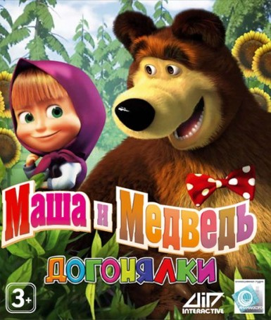 Masza i niedźwiedź / Masha i Medved